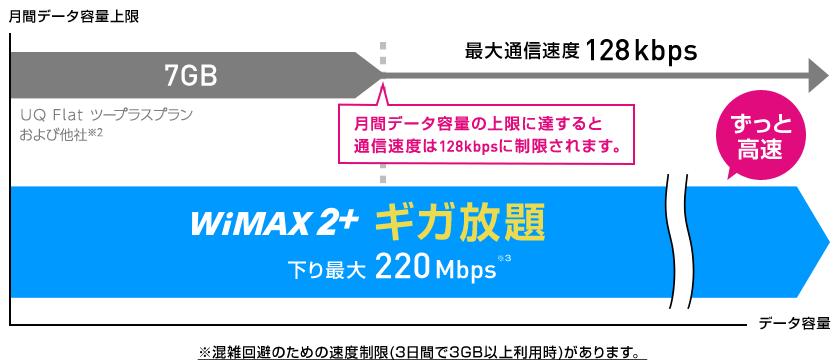 index_img_c02_02