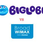 BIGLOBEとBroadWiMAXの違いは?比較してお得でオススメなのはどっち?
