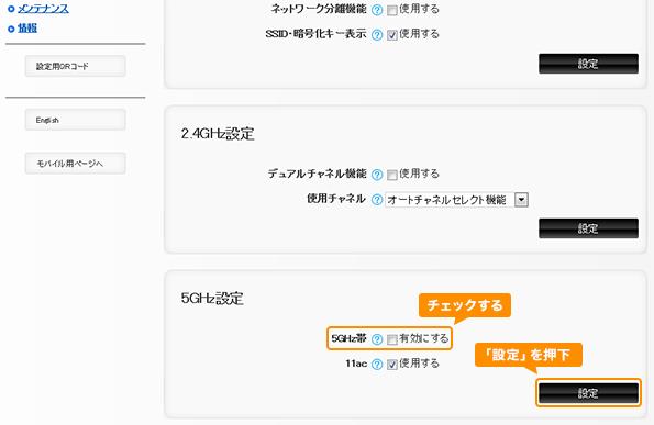 index_wx01_14