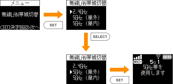index_wx01_15