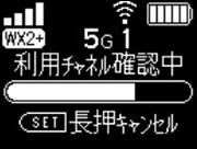 index_wx01_16