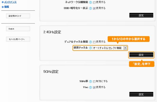 index_wx01_17