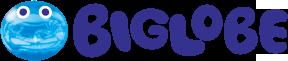 BIGLOBEWiMAX(ワイマックス)は解約の手続きが簡単なプロバイダって本当?契約解除料(違約金)もわかりやすい!