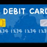 最新で確実!WiMAXの支払いをデビットカードでできるプロバイダは?