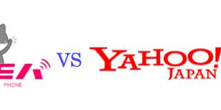 Yahoo!Wi-Fiとスマモバを比較してオススメはどっち?違いを徹底検証!