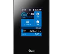 評判◎AtermMR04LNの最高ルーターが楽天モバイルで使えるからコスパも評価も申し分なし!