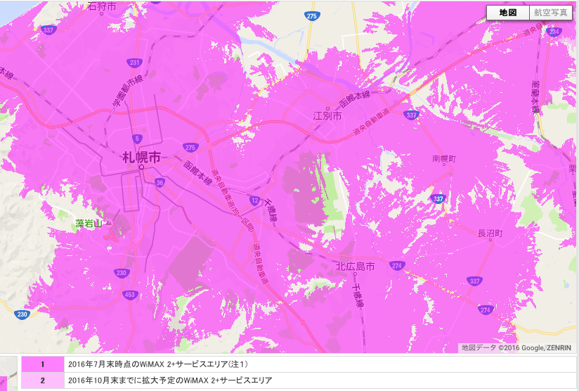 WiMAX2+札幌市内エリア