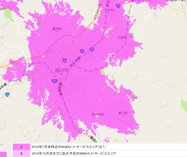 WiMAX2+旭川エリア
