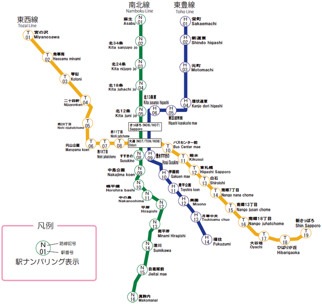 WiMAX北海道札幌
