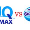 超人気比較!UQWiMAXとBIGLOBEWiMAXの違いは?どっちがオススメ?