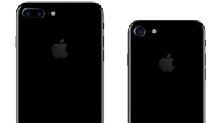 iPhone7/7PlusをWiMAX(ワイマックス)を使って最安に節約する方法